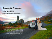 gweedore donegal wedding